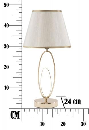 Lampa de masa GLAM FLUSH (cm) Ø 24X477