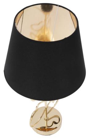 Lampa de masa GLAM HARTS (cm) Ø 30X54,55