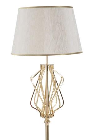 Lampadar   GLAM X (cm) Ø 40X1701