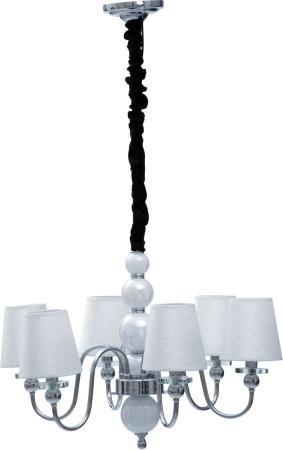 Lustra  NOUVELLE 6 FIRES Ø (cm) 70X1080