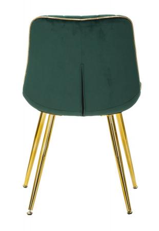 Set 2 fotolii PARIS verde/auriu (cm) 51X59X791
