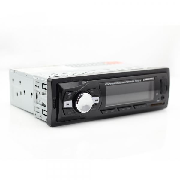 Mp3 player auto cu BLUETOOTH si USB mp3 stick + telecomanda [0]
