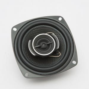 Difuzor M.N.C Ninja 105 mm, 4 ohm1