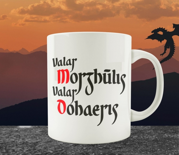 Cana Personalizata Game of Thrones - Valar Morghulis 3 0