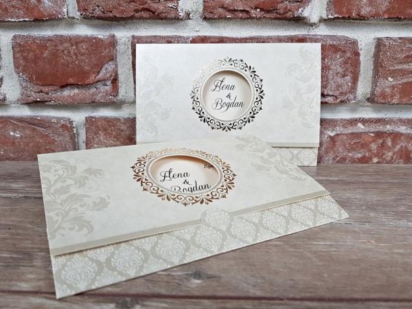Invitatie nunta cod 5623 1