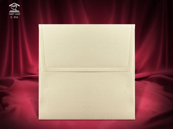 Plic Invitatii Nunta sau Botez - Z016 Crem Sidef [0]