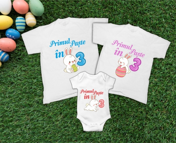Set Tricouri Personalizate Familie - Primul Paste in 3 [0]