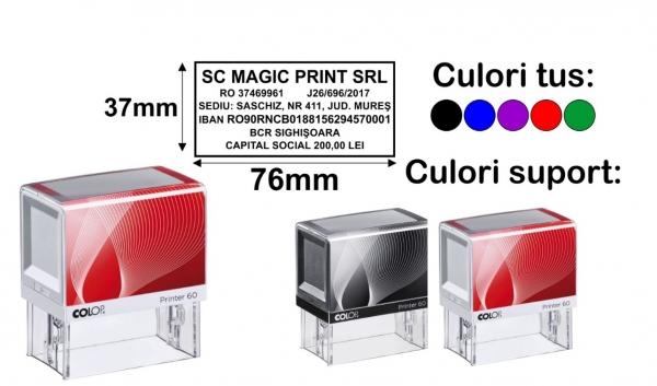 Stampila Printer P60 [0]