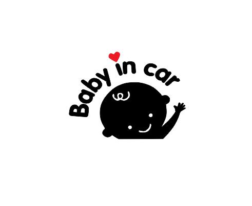 Sticker Auto - Baby In Car 0