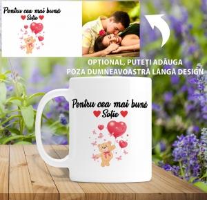 Cana personalizata Cu Poza - Cea Mai Buna Sotie [1]