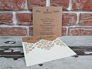Invitatie nunta cod 56424