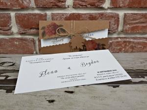 Invitatie nunta cod 56557