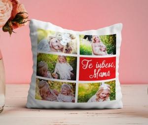 Perna personalizata cu 5 poze - Te iubesc mama [0]