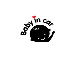 Sticker Auto - Baby In Car0