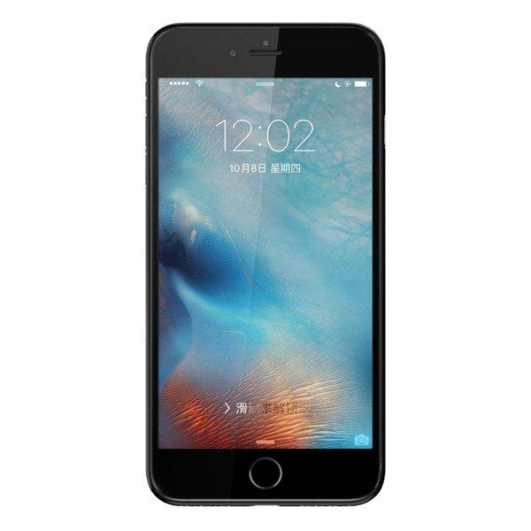 Husa Baseus Wing IPhone 6 Plus/ 6s Plus 1