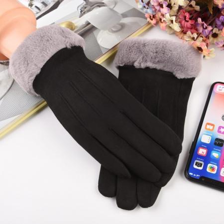 Manusi imblanite compatibile cu touchscreen [0]
