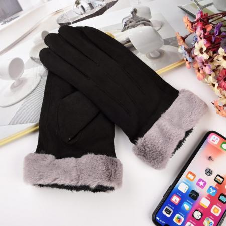Manusi imblanite compatibile cu touchscreen [1]
