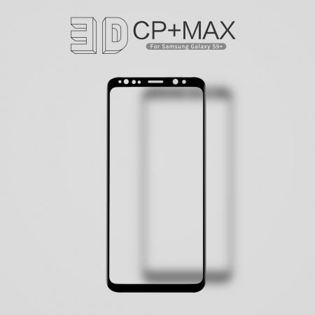Folie sticla Nillkin CP+ Max 3D Samsung Galaxy S8 Plus0