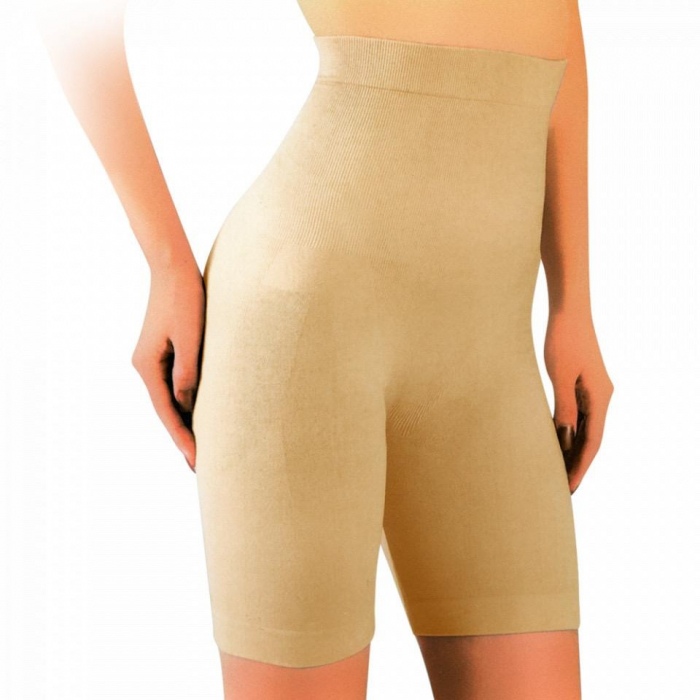 Pantalon Modelator din Bumbac, Bej 0