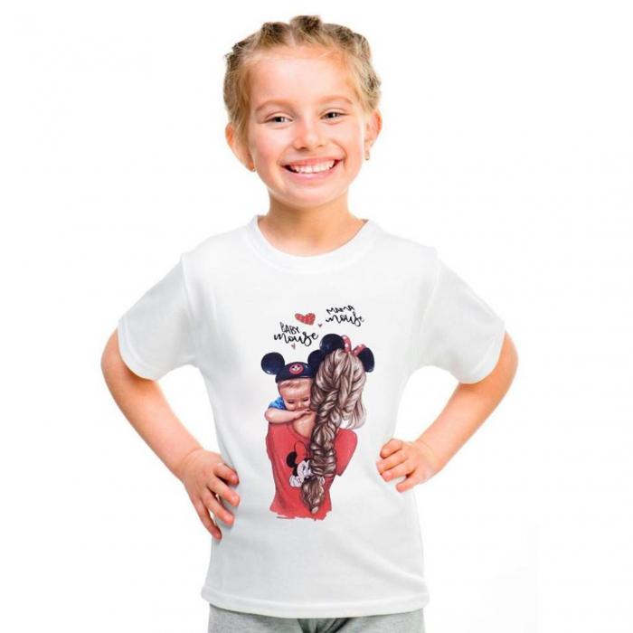 Tricou copii alb cu imprimeu  Baby mouse 1