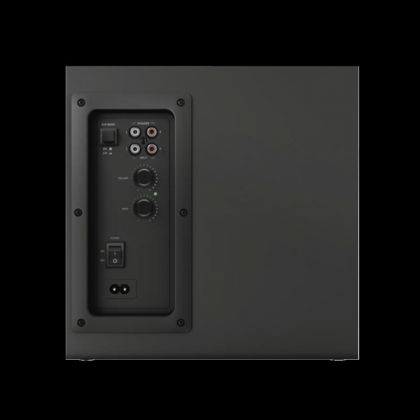 Trust Yuri 2.1 Speaker Set 8