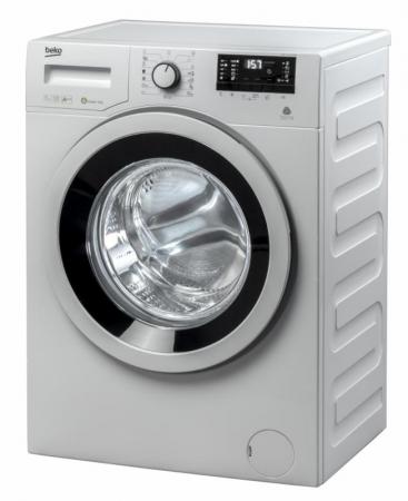 Masina de spalat rufe Slim Beko WKY71233PTLYB3, 7 kg, 1200 RPM, Clasa A+++, HomeWhiz, Mini LCD, Alb0