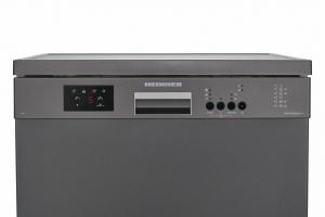 MASINA SP VASE HEINNER HDW-FS6006DGA++4