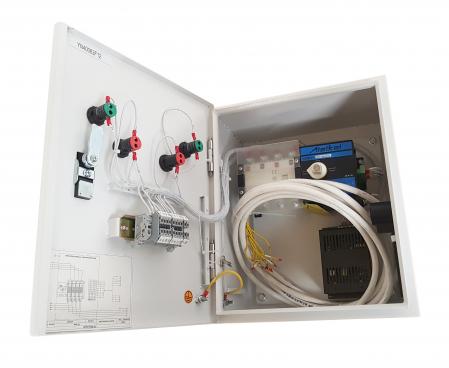 Stager YN40063F12S automatizare trifazata 63A0