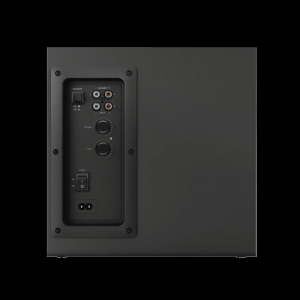 Trust Yuri 2.1 Speaker Set8