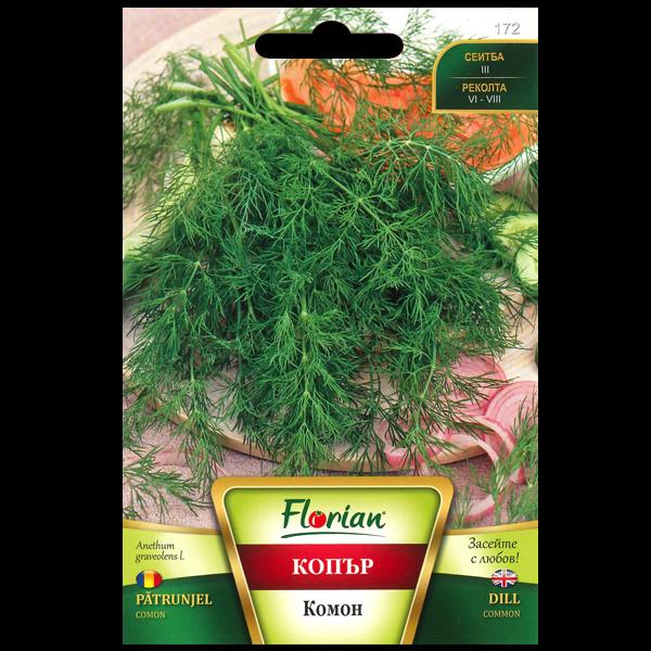 Seminte de patrunjel comon, Florian, 500 grame 0