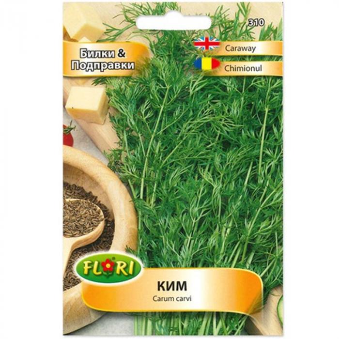 Seminte de chimion, Florian, 0.6 grame 0