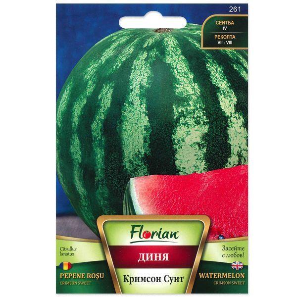 Seminte pepene verde Crimson Sweet, 5g 0