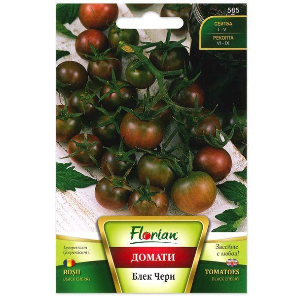 Seminte tomate Cherry Negre, 0.3g 0