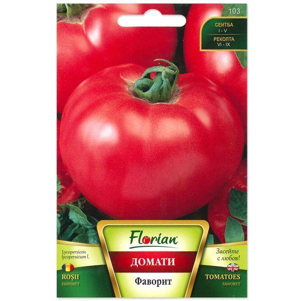 Seminte tomate Faworyt, 0.5g [0]