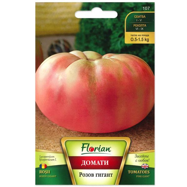 Seminte tomate Gigant Roz, 0.5g [0]