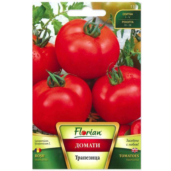 Seminte tomate Trapezitsa, 1g 0