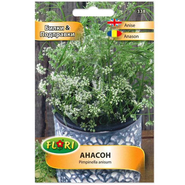 Seminte de anason, Florian, 2 grame [0]