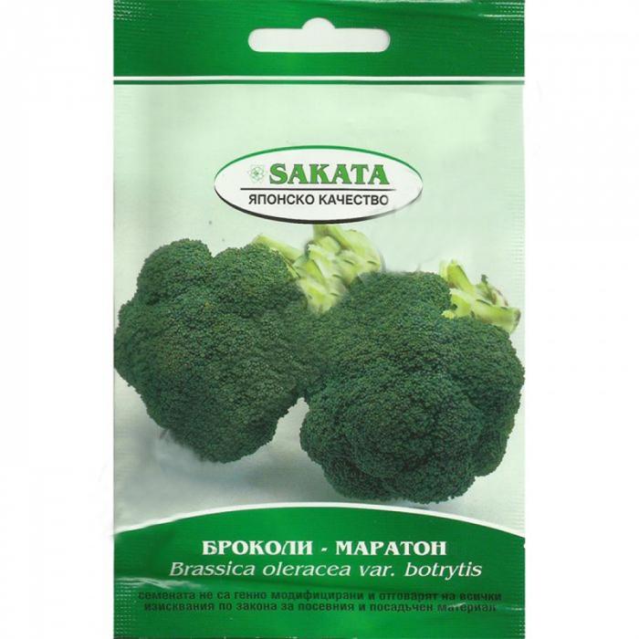 Seminte de broccoli Marathon, 60 seminte [0]