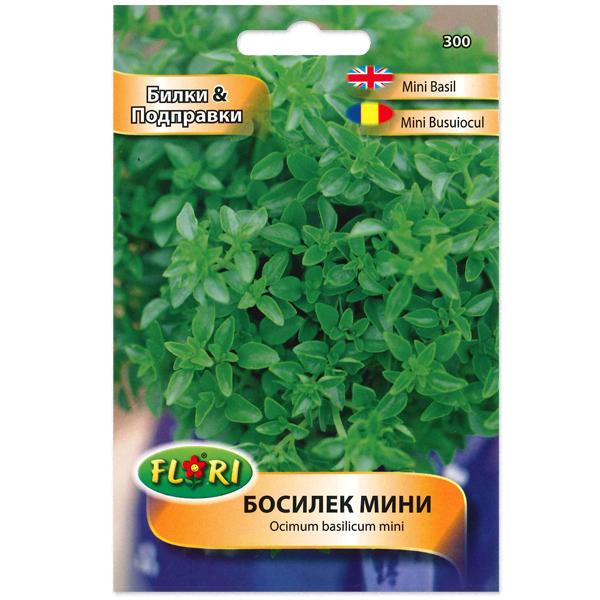 Seminte de busuioc mini, Florian 0.8 grame [0]