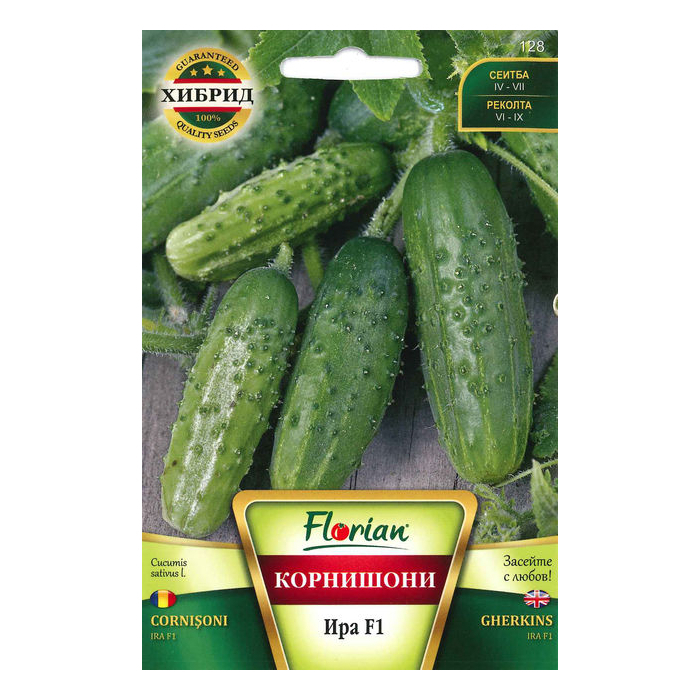 Seminte de castraveti, Florian, Soi cornison ira f1, hibrid timpuriu. 1.5 g 1