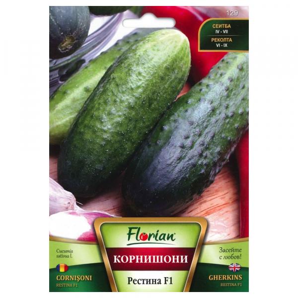 Seminte de castraveti, Florian, Soi cornison restina f1, 3 g [0]