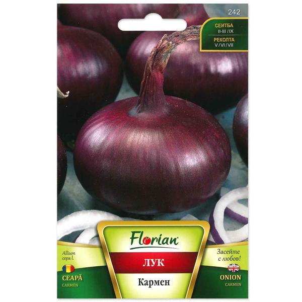 Seminte de ceapa Carmen, Florian, 2 grame 0