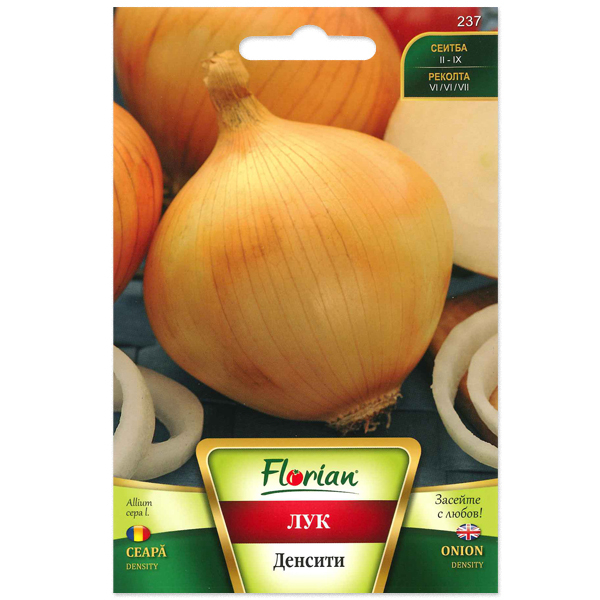 Seminte de ceapa Density, Florian, 100 grame 0