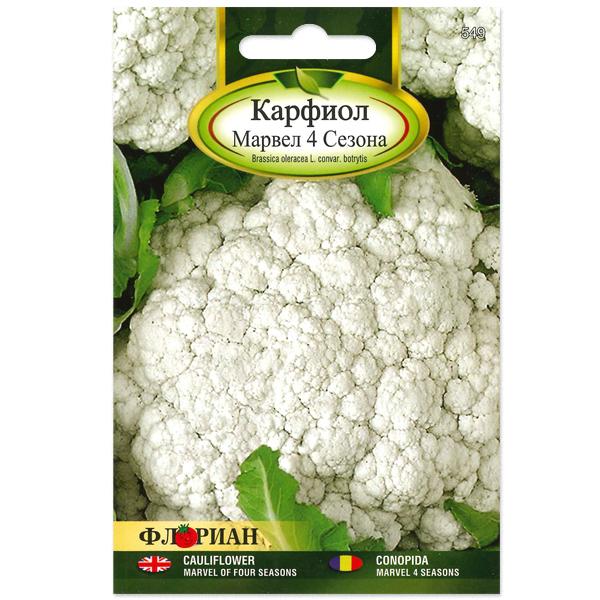 Seminte de conopida Marvel 4 sezoane, Florian, 1,5 grame 0