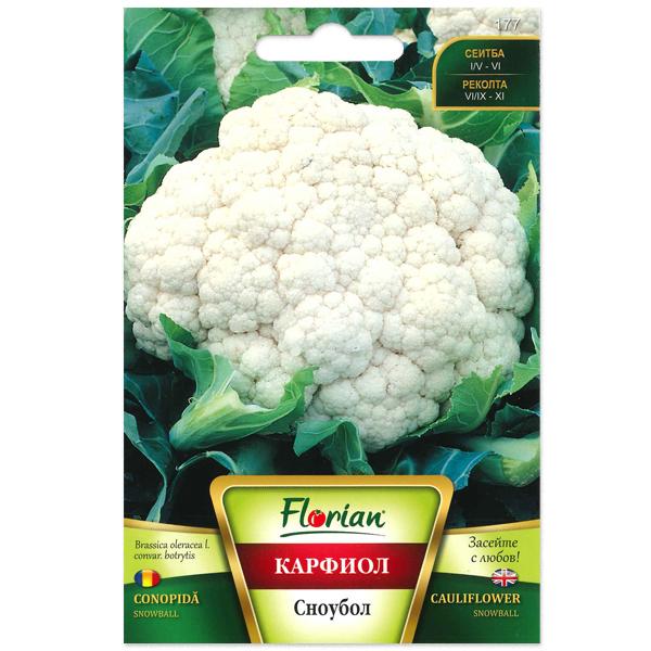 Seminte de conopida Snowball, Florian, 1,5 grame 0