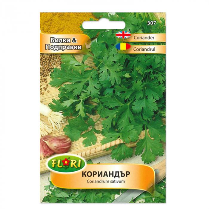 Seminte de coriandru, Florian, 3 grame 0