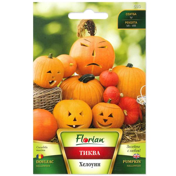 Seminte de dovleac Halloween, Florian, 1 Kg [0]