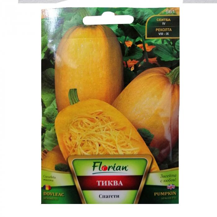 Seminte de dovleac Spaghetti, 3 grame 0