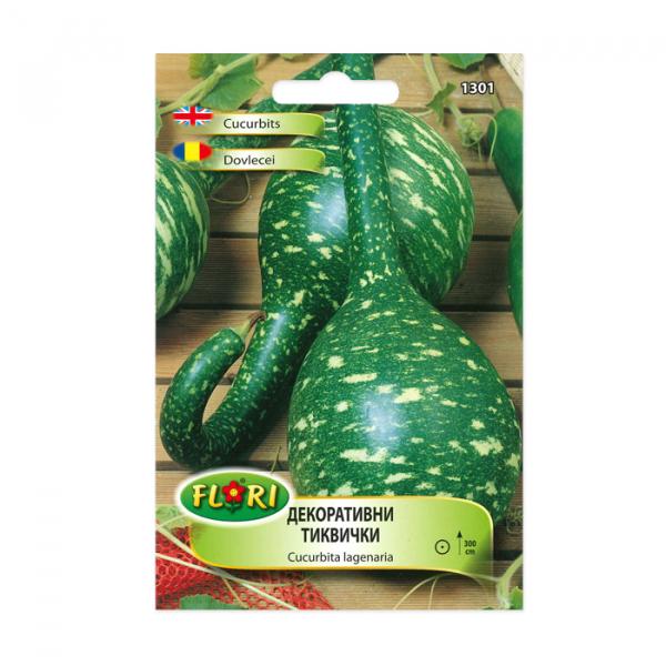 Seminte de dovlecei decorativi, Florian, Soi Cobra, 1 g 0