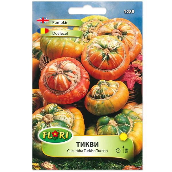Seminte de dovlecel decorativ turbanul turcului, Florian, 1,3 grame 0